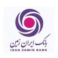 04-IranZamin