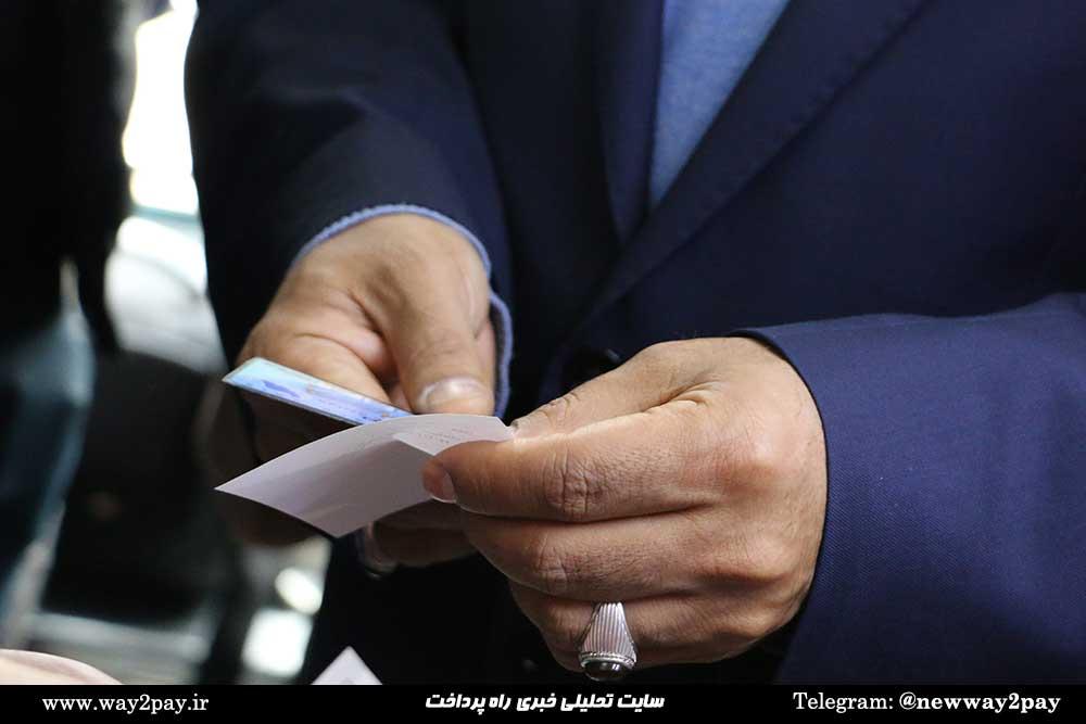 دستگاه خودبانک ارائه کارت