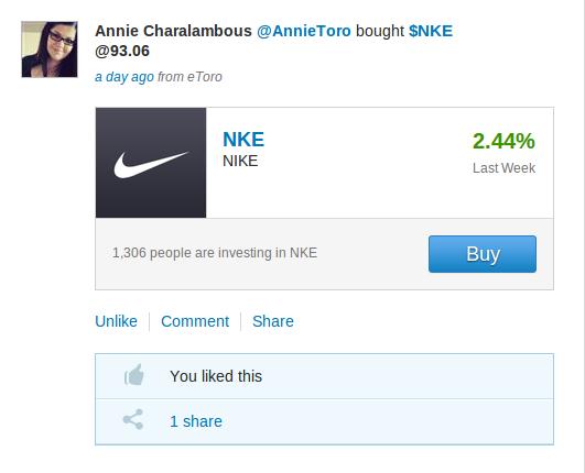 برای مثال در خبرخوان خود می توانید ببینید که Annie روز قبل از NIKE سهام خریداری کرده است.