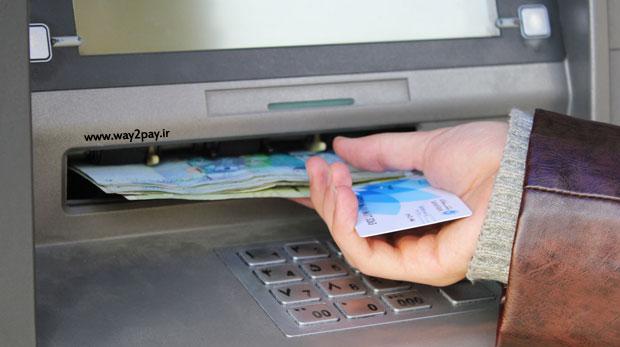 ATM-Cash-Money-index-way2pay-93-04-30