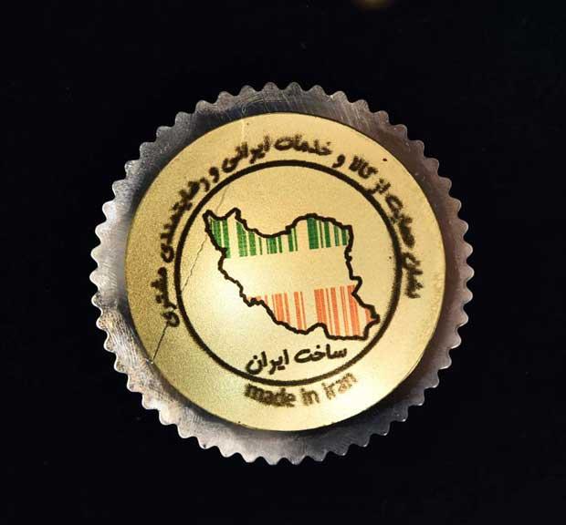 نشان ملی ساخت ایران برای آپ