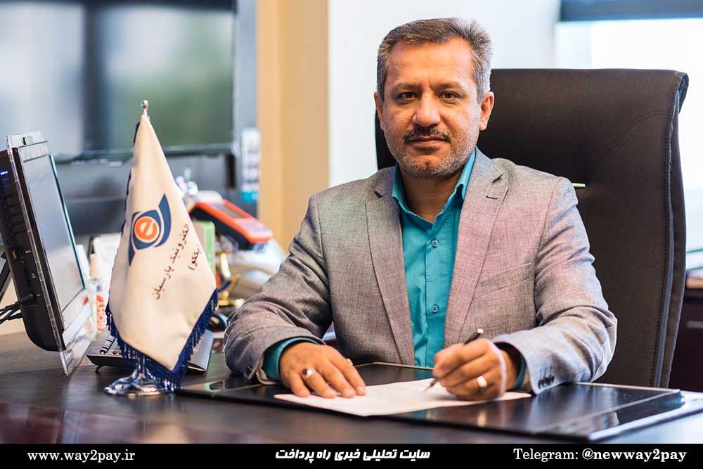 عبدالعظیم قنبریان مدیرعامل شرکت تجارت الکترونیک پارسیان (پککو)