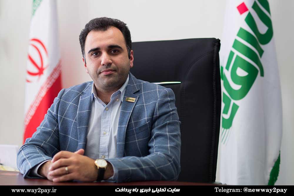 عابد آفتابی مدیرعامل شرکت ایران ارقام