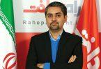 علی حاجی زاده مقدم؛ کسبوکارهای مالی
