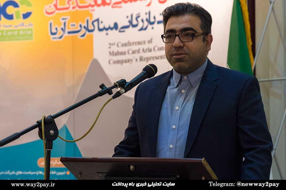 محمدرضا تهرانی مدیر انفورماتیک بانک قوامین