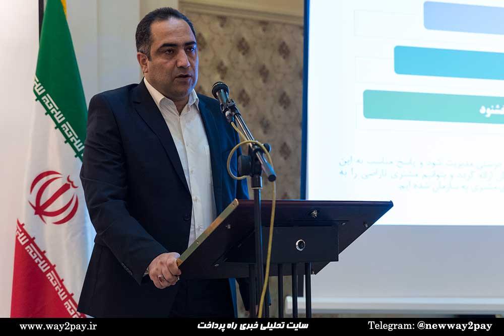 محمدرضا طالبی مدیر خدمات پس از فروش شرکت بازرگانی مبنا کارت آریا