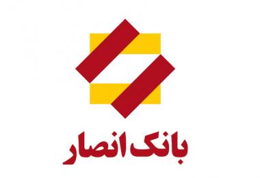 Ansar-Bank-1000-Way2pay-95-10-24