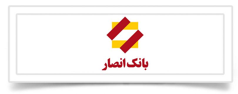 Ansar-Bank-way2pay-810x322