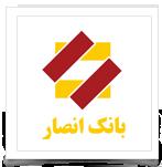 Ansar-bank-logo-way2pay-92-12-07