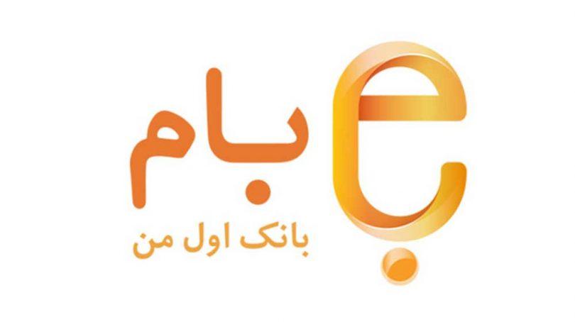 بام پربازدیدترین واژه بانکی در جستجوی گوگل ۲۰۱۷ به زبان فارسی بوده است