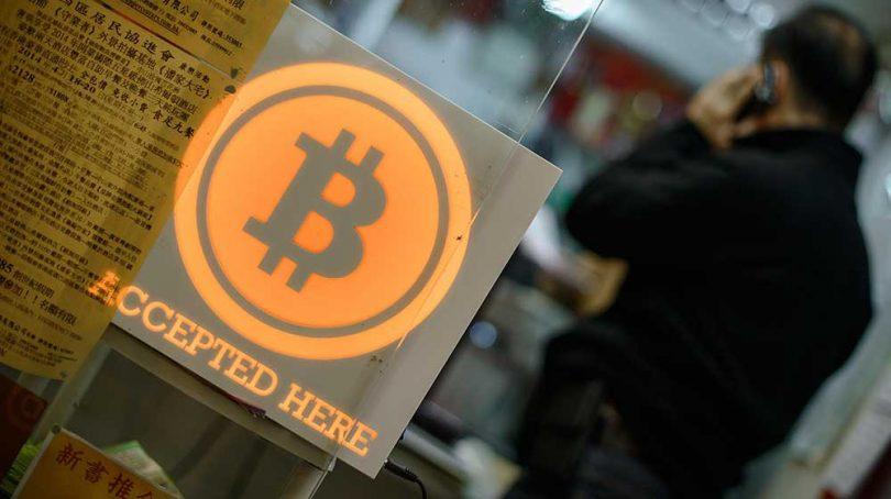 ارز رمزنگاریشده