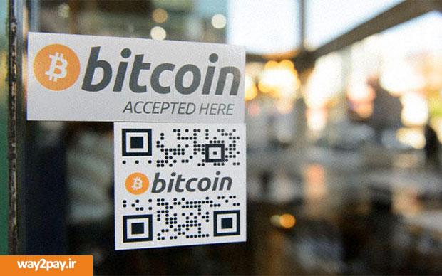 Bitcoin-6-index-way2pay-93-05-05