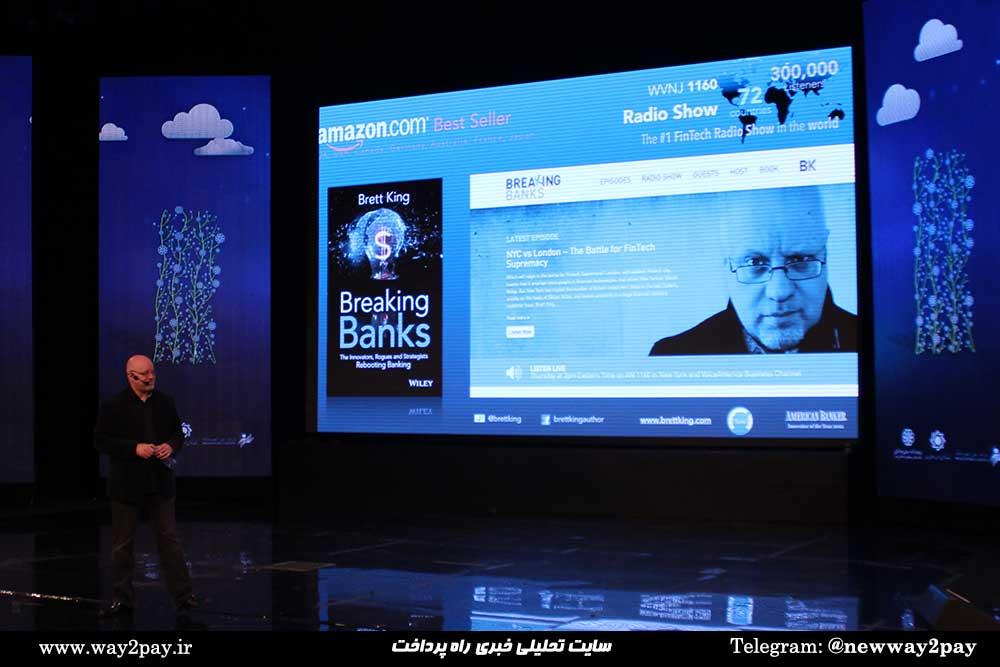 معرفی کتاب گسست بانکها توسط برت کینک در افتتاحیه چهارمین همایش بانکداری الکترونیک و نظامهای پرداخت