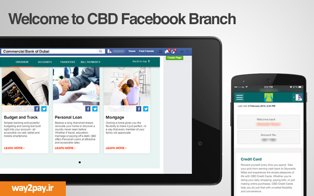 CBD-Facebook-Branch-Index-way2pay-94-04-21