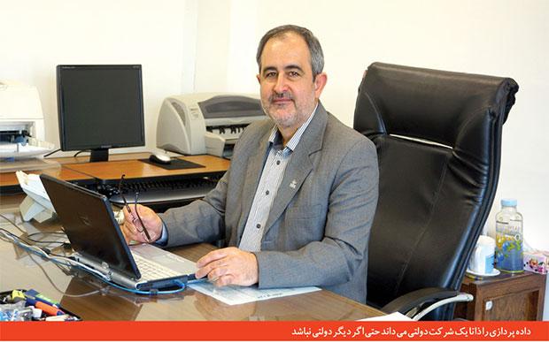 Dadehpardazi iran-Index-way2pay-93-04-07