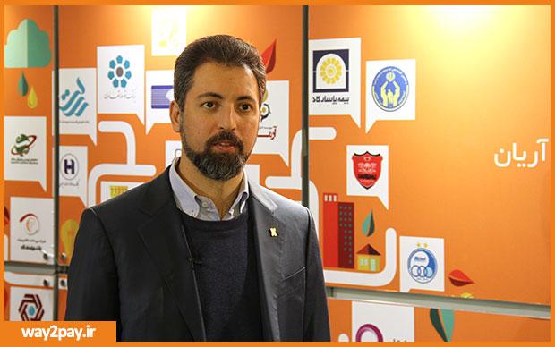 سید علی دانشگر، مدیر عامل شرکت داتین (شرکت نرم افزاری داتیس آرین قشم)