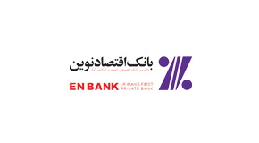 EnBank-News