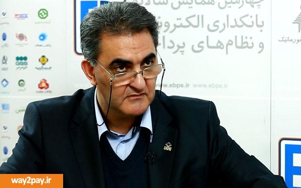 مهندس فرامرز خالقی مدیرعامل شرکت دادهپردازی ایران