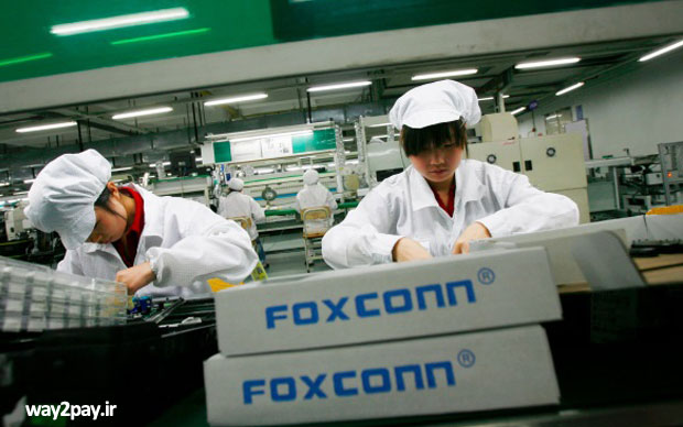 FoxConn-Apple-Index-way2pay-94-09-02