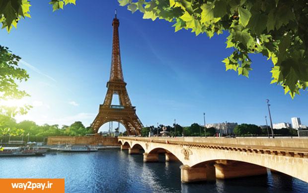 France-Cartes-Index-way2pay-93-09-27