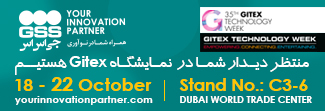 GSS-Gitex-way2pay-94-07-14