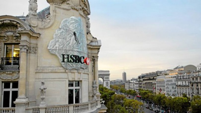 بانک HSBC