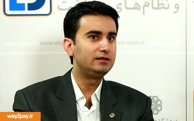 حسام مقصودلو مدیرعامل شرکت اتیک
