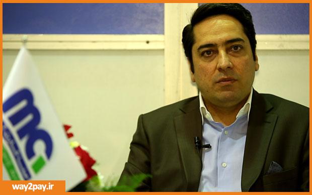 مهرداد حیدرپور، مدیرعامل شرکت مبنا کارت آریا