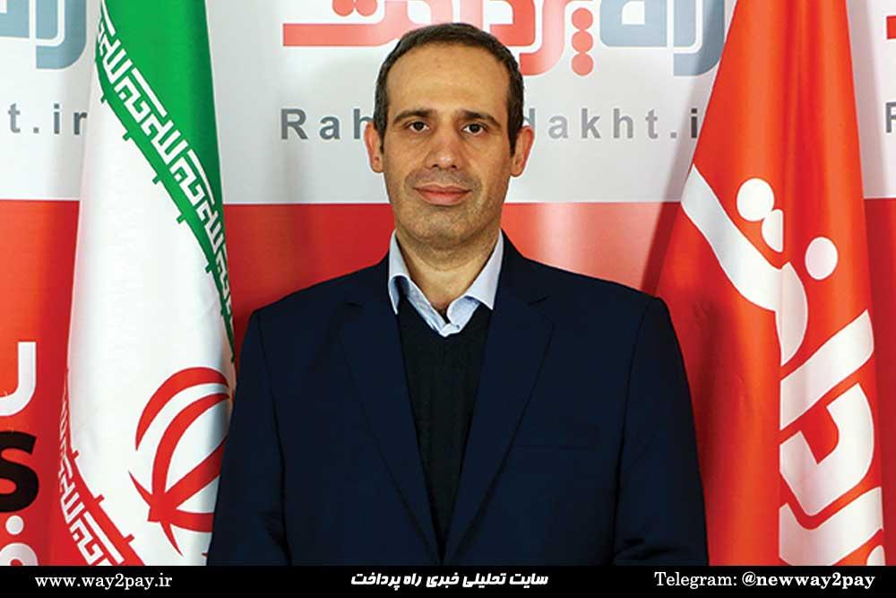 حسین اردستانی مدیر امور بانکی کارتهای اعتباری گروه توسعه سرمایهگذاری انتخاب