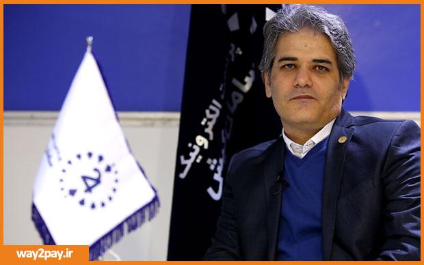 ابراهیم حسینینژاد، معاون عملیات شرکت پرداخت الکترونیک سامان