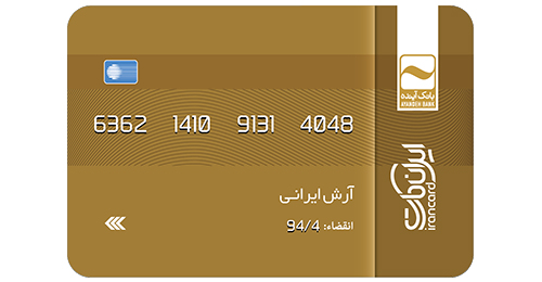 Irancard-gold-Ayan-way2pay-index-94-05-25