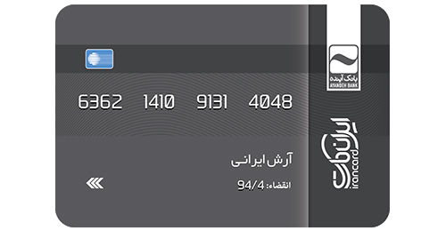 Irancard-platin-Ayan-way2pay-index-94-05-25