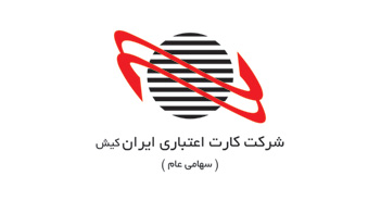 Irankish-Small-way2pay-94-11-04