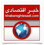 Khabareghtesadi-Logo-Withe-Boxes-Template-way2pay-94