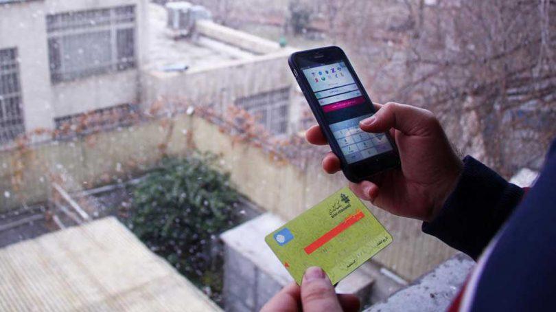 با اضافه شدن کشاورزی، کارت به کارت از مبدأ ۲۲ بانک در اپلیکیشن ۷۲۴ فراهم شد