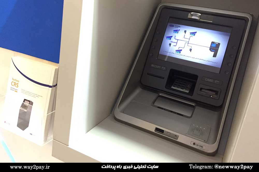 LG-ATM-1000-way2pay-95-10-26a