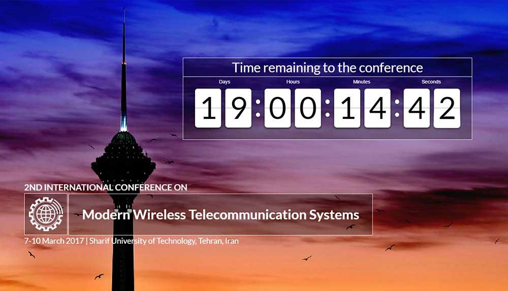 پککو حامی اصلی کنفرانس سیستمهای مخابراتی نوین بیسیم کشور