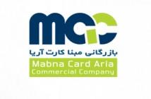 MabnaCard-Small-banner-way2pay-94-02-13