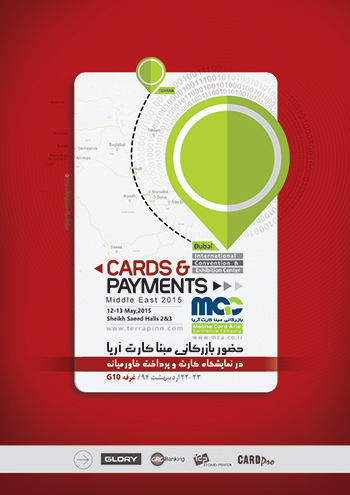 Mabnacard-Dubai-Index-way2pay-94-02-13