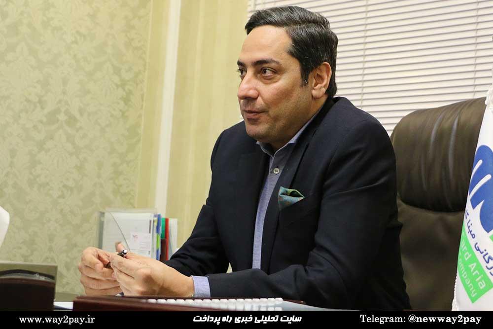 مهرداد حیدرپور مدیرعامل شرکت بازرگانی مبنا کارت آریا