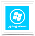 Mobile-App-Windows-way2pay-93-01-19