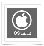 Mobile-App-iOS-way2pay-93-01-19