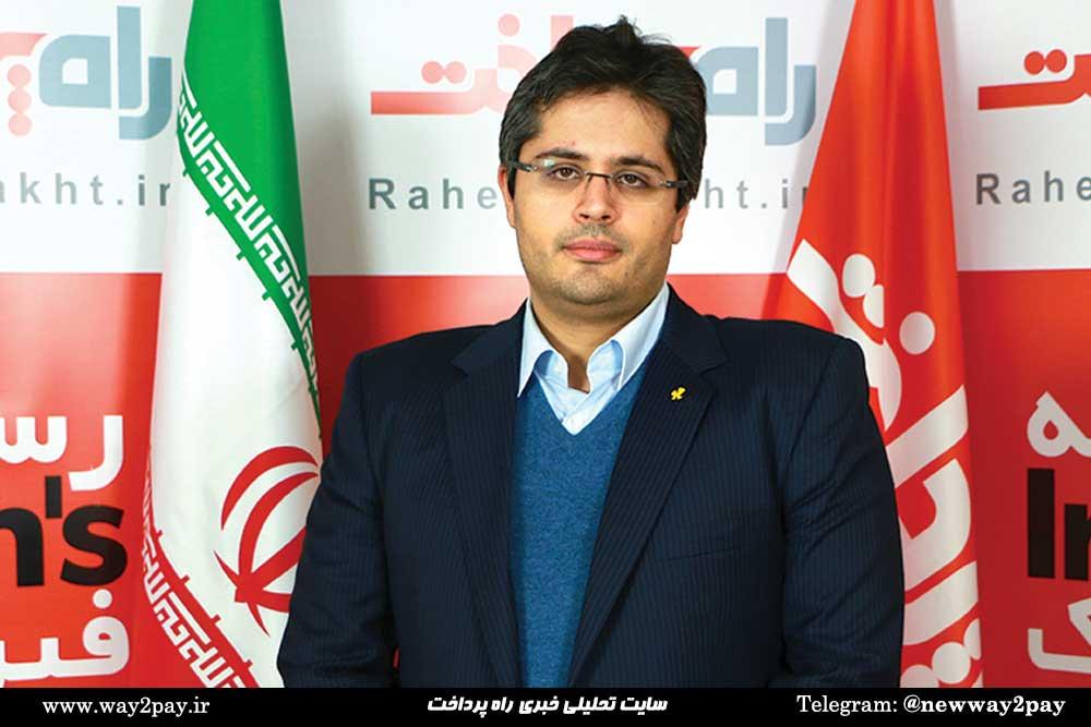 محمدمهدی صادق مدیرعامل پرداخت الکترونیک سداد