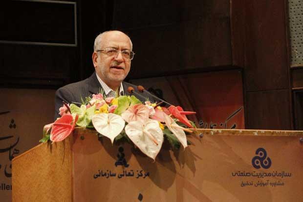 سخنرانی محمدرضا نعمت زاده وزیر صنعت و معدن و تجارت در چهاردهمین همایش ملی تعالی سازمانی