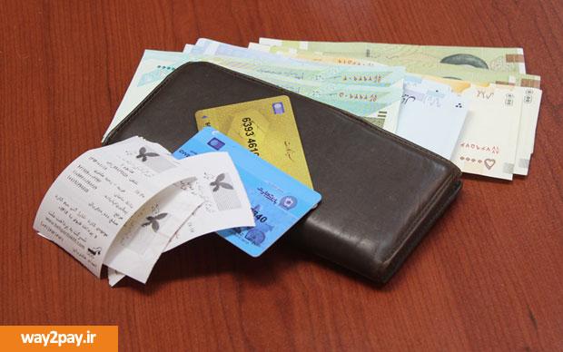 زیر 10 هزار تومان کارت نکشید / بررسی لزوم گسترش کاربرد کیف پول خرد الکترونیکی