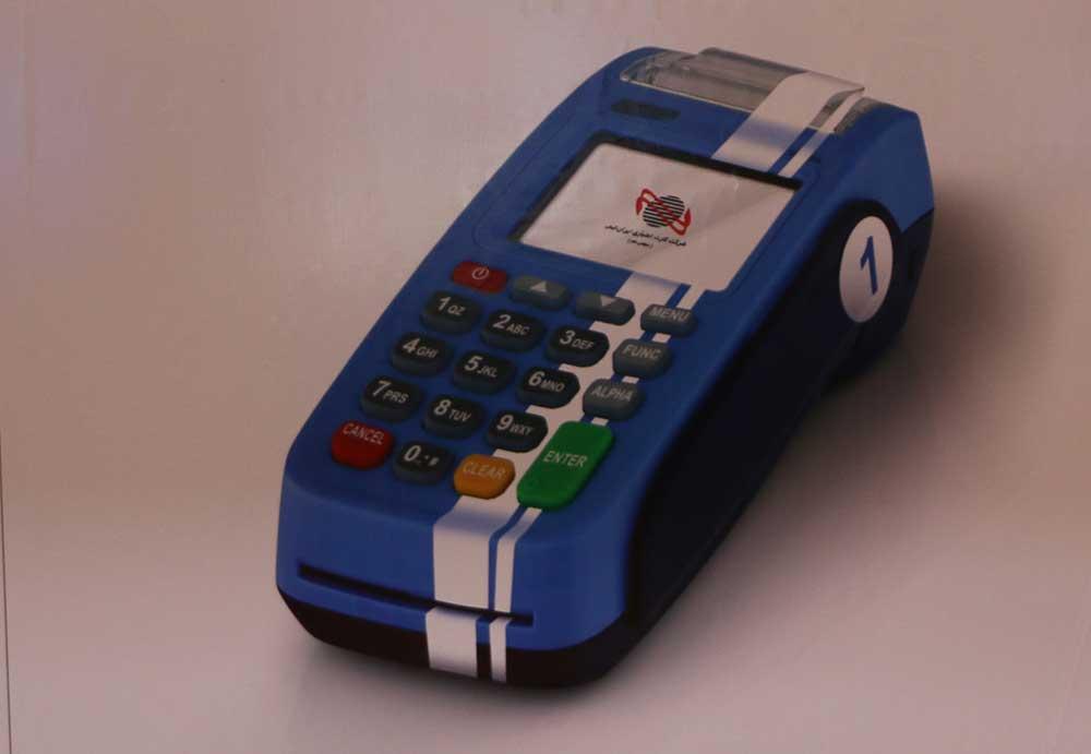 ایران کیش 300 هزار دستگاه کارتخوان مجهز به NFC در بازار دارد