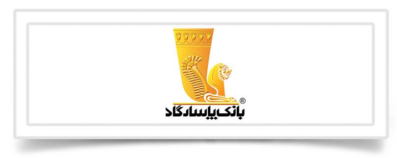 Pasargad-Bank-way2pay-810x322