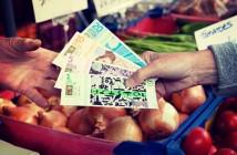 Payment-Money-bill-Medium-way2pay-banner-93-09-04