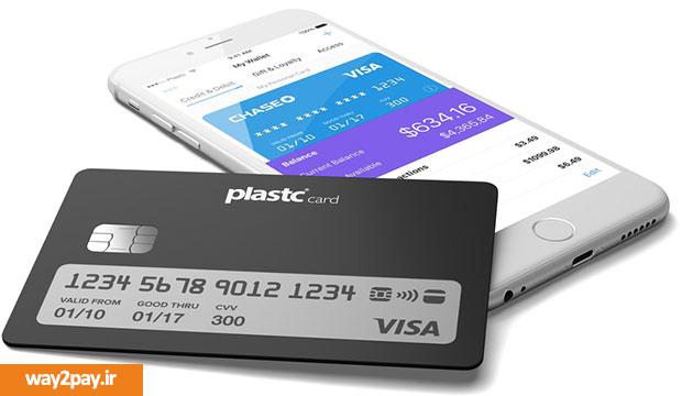 جایگزین تمام کارتهای بانکی