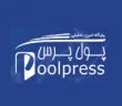 Poolpress-Media-way2pay-92-12-06